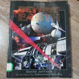 Beyond earth future space 天文 地球之上 太空百科全书