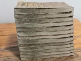 和刻本 《古今和汉 万宝全书》13册全(共13册全,1,2,3.本朝画传,合类印尽。4.唐绘画传。5墨迹印鉴。6-7, 和汉茶入,8 和汉诸道具,9古钱图鉴,10,11,12 ,古刀图鉴,13,雕物)