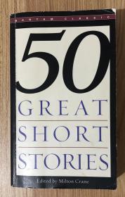 50 Great Short Stories Fifty Great Short Stories (Bantam Classics)