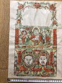 木版年画    灶王  灶君府 (40×27)cm