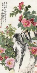 艺术微喷 陆抑非(1908-1997) 国色天香30x59厘米