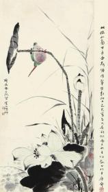 艺术微喷 陆抑非(1908-1997) 荷塘翠鸟 53-30厘米