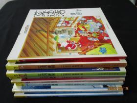 莫迪洛漫画2-10 共8册合售