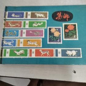 集邮册:选自2010一2015年的中国邮票,全新共108张