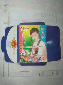 最新偶像珍藏集专辑之一 深田恭子【明信片10张】