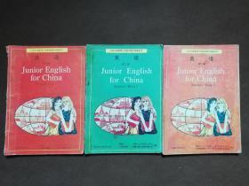 九十年代初中英语课本全套3册合售,彩色版