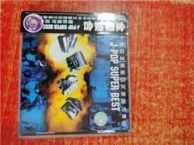CD 光盘 双碟 三十首中文热歌日文原曲大集结 全原集合 2002