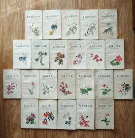 古典文学普及读物  全23册  合售【文革前 封面图美 收藏佳品】