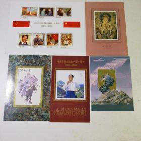八九十年代 邮票一组 99张合售