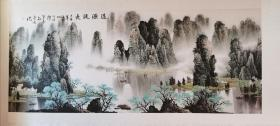 郑乃珖小八尺山水 漓江渊远流长,可在KTV高档场所私人会所别墅里挂。