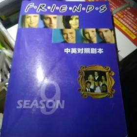 DVD-R英语对话练习六人行(雅典娜)(6碟装)