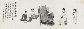 艺术微喷 张大千(1899-1983)萧翼赚兰亭图85-30厘米