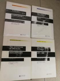 保罗·奥斯特作品:幻影书;孤独及其所创造的;纽约三部曲;在地图结束的地方