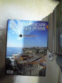 景观设计 2012 3月 NO 2 总第50期