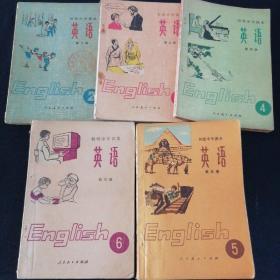 初级中学课本 英语  第2 3 4 5 6册