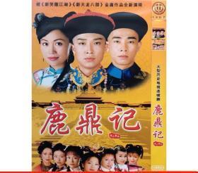 鹿鼎记  DVD碟片 古装传奇电视剧 陈小春 马浚伟 刘玉翠 梁小冰