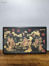 旧藏聚墨堂精制《心经》老墨块书房摆件 长23厘米宽14厘米厚2.1厘米,重820克