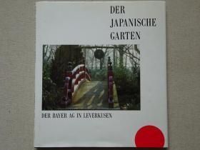 (超值特价)Der japanische garten der bayer ag in leverkusen  勒沃库森的日本花园 日本花园景观艺术 英文原版现货