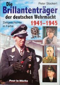 德军27位钻石饰铁十字勋章获得者画册