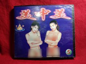 VCD 美中美 泳装新奉献