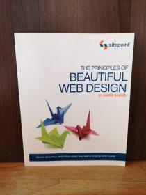 The Principles of Beautiful Web Design  美丽的网页设计原理