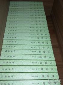《全唐诗》二十五册