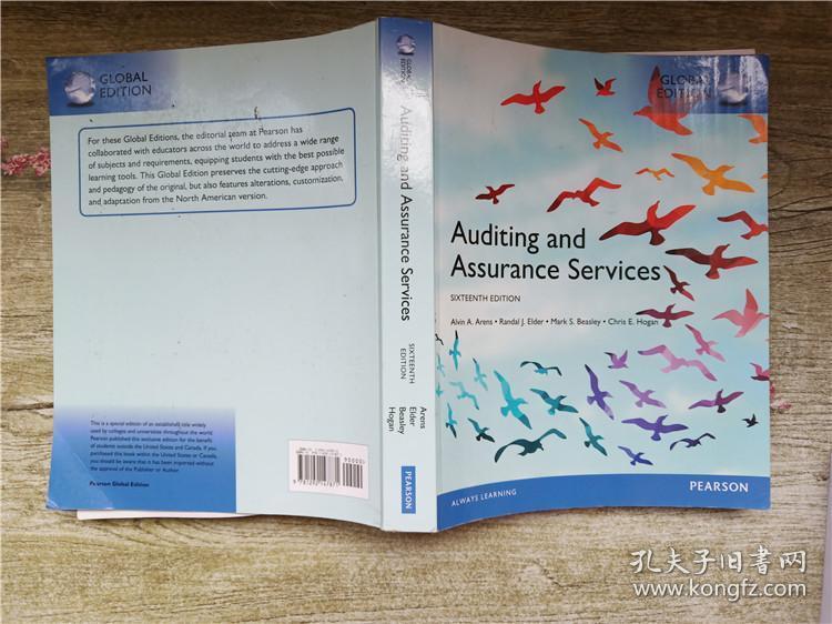 Auditing and Assurance Services 【内有笔迹】