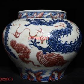 古董古玩老瓷器收藏 元青花釉里红龙纹罐 28*33CM