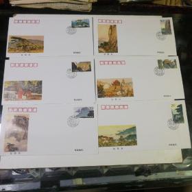1995-20《九华胜境》特种邮票 极限封 6枚一套