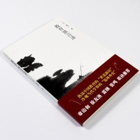 教育放言录(丁东、谢泳对话录)//探讨中国教育问题大学的理念书籍