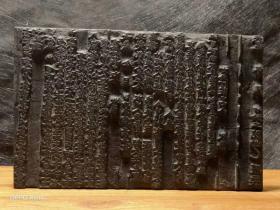 下乡收货得老木印版一个 尺寸品相如图 做工精细,保存完好,收藏使用价值高