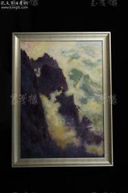 著名油画家,我国油画奠基性人物,天津美术学院教授穆家麒精品油画一幅。并有出版!为其精品!
