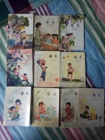 五年制小学课本语文第一册第二册等1——10册全