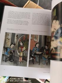 中国清朝民国交际花记录画册 全新