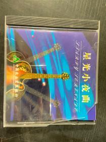 星光小夜曲CD梁祝小提琴协奏曲CD