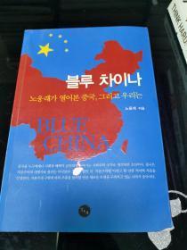韩语版小说  韩文原版  40  书名见图片