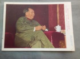 宣传画:我们伟大的导师伟大的领袖伟大的统帅伟大的舵手毛主席万岁(浙江人民美术出版社)