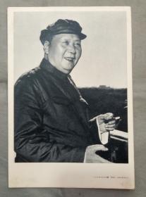 宣传画:人民美术出版社毛主席宣传画片2张