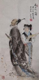 河北省美协会员 人物花鸟画家李彦肖 屈子行吟图 取自画家本人保真 为软片 未装裱