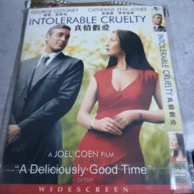 DVD光盘   真情假爱