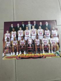 足球篮球类海报 《体育世界》双面海报 一面皮耶罗,另一面 1998梦幻王朝的第六次梦想与荣耀 (公牛队 乔丹)