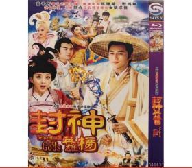 封神英雄榜  DVD碟片 神话电视连续剧碟片 陈键锋 张馨予 张迪