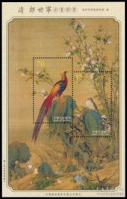 2015年特629郎世宁花鸟油画 丝绢邮票小全张   原胶全品
