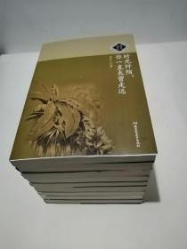 民国大师经典书系九册全