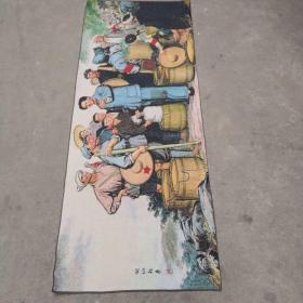 毛主席工农红军文革刺绣织锦绣丝织画红色收藏