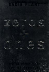Zeros And Ones