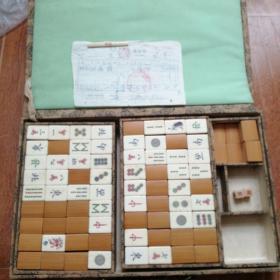 老竹背骨,北京老麻将一盒,有发票