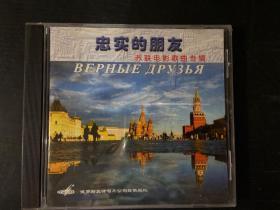 苏联圆舞曲歌曲专辑:华尔兹之歌、苏联电影歌曲专辑:忠实的朋友、苏联作曲家杜纳耶夫基专辑