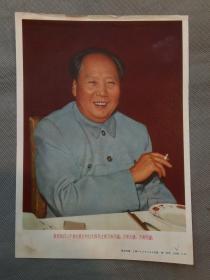 宣传画:敬祝我们心中最红最红的红太阳毛主席万寿无疆( 上海人民美术出版社)