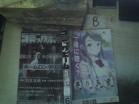 日文书一本(C03)
